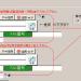 宛名での「住所1」「住所2」は「年賀状ソフトにデータ書き出し」に反映されます。