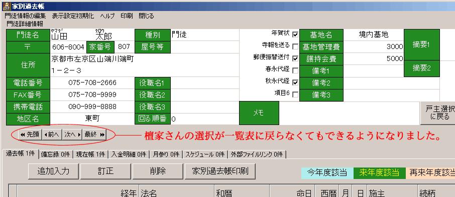 maee1