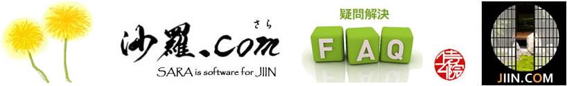 沙羅.com for JIIN