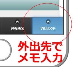 【沙羅ケータイ】ご利用の方へ!サーバー移行処理をお願いいたします。