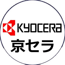 TASKalfa KXシリーズ