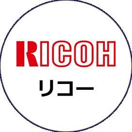 RICHO リコー